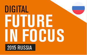 Digital Future in Focus Russia